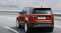Land Rover официально представил Discovery V