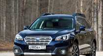 Subaru объявила цены на Forester и Outback 2017  года