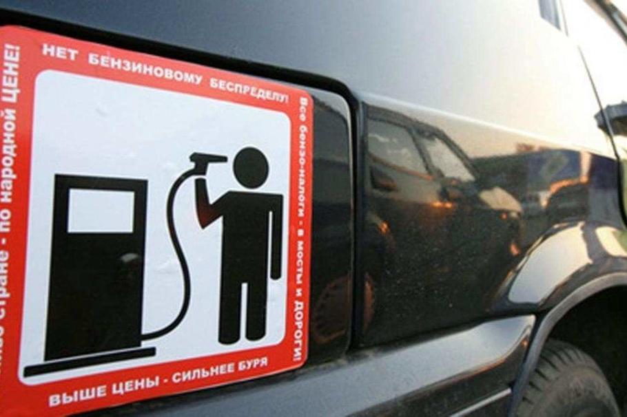 Каждый пятый владелец внедорожника подумывает о переходе на газ