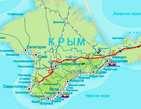 Путин за рулем КамАЗа проехал по Крымскому мосту