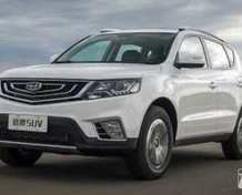 Фото Geely Emgrand X7