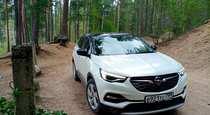 IMG 20200811 113717 - Тест-драйв Opel Grandland X: кто на новенького?