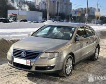 Volkswagen Passat: 2006 2.0 AT седан Москва 2л 450000 Р
