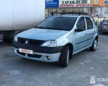 Renault Logan: 2008 Expression 1.4 MT седан Екатеринбург 1.4л 220000 Р