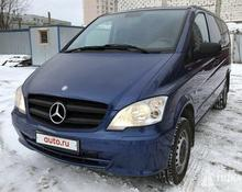 Mercedes Vito: 2011 2.1 AT минивэн Москва 2.1л 1500000 Р